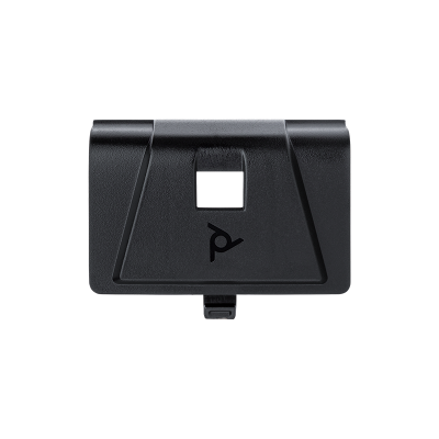 Replacement Battery Door for Dual & Single Ultra Slim Charge Systems