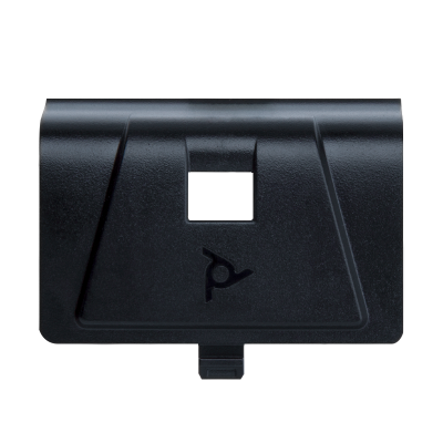 Replacement Battery Cover: Black