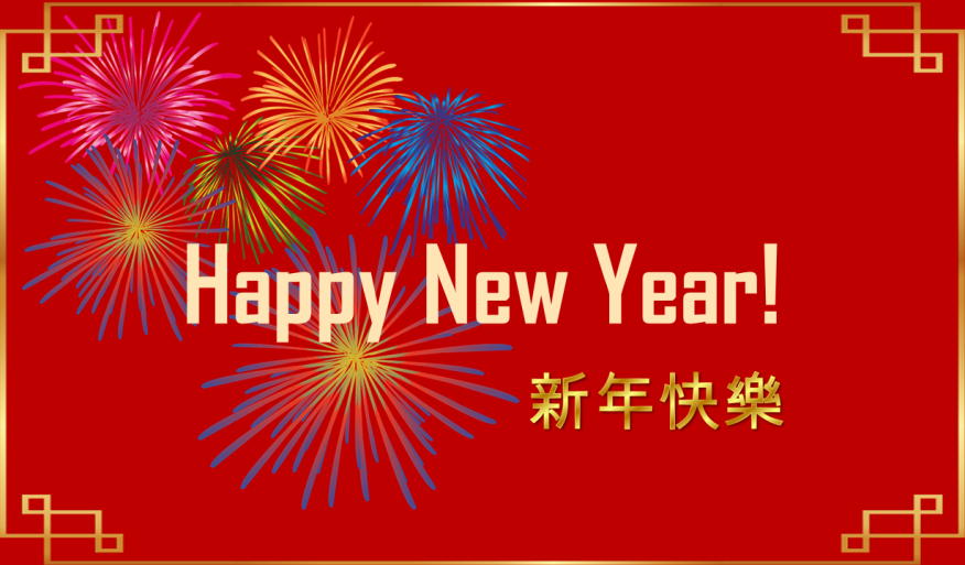 Happy Chinese New Year from PDP!